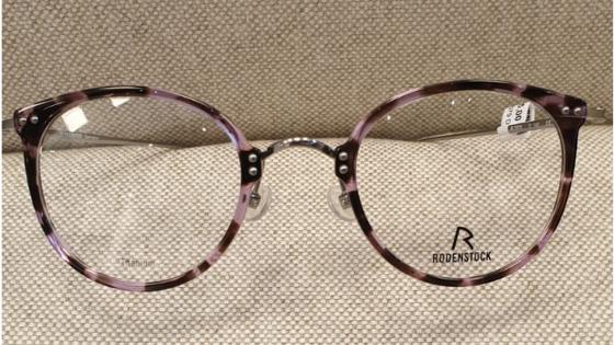 Montuur rond gezicht Boonstra Brillen